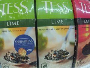 в полосатой диете можно всевозможные чаи