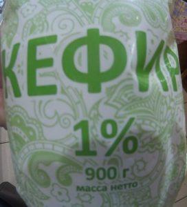 В полосатой диете надо пить кефир