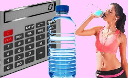калькулятор воды в день указал нужное количество